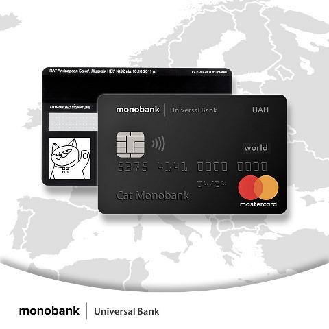 Как заказать рисунок на банковскую карту втб банк в вологде взять кредит