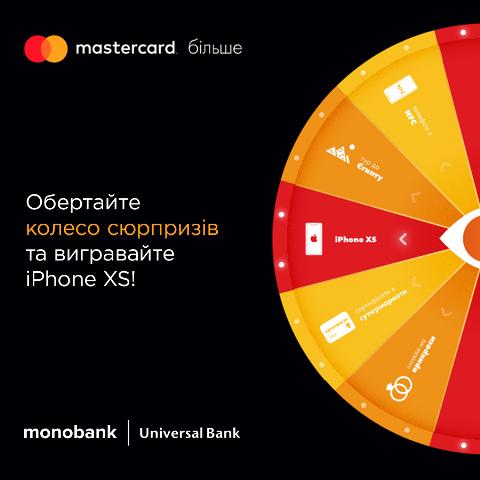 стартовый кредит монобанк онлайн займ без звонков и смс