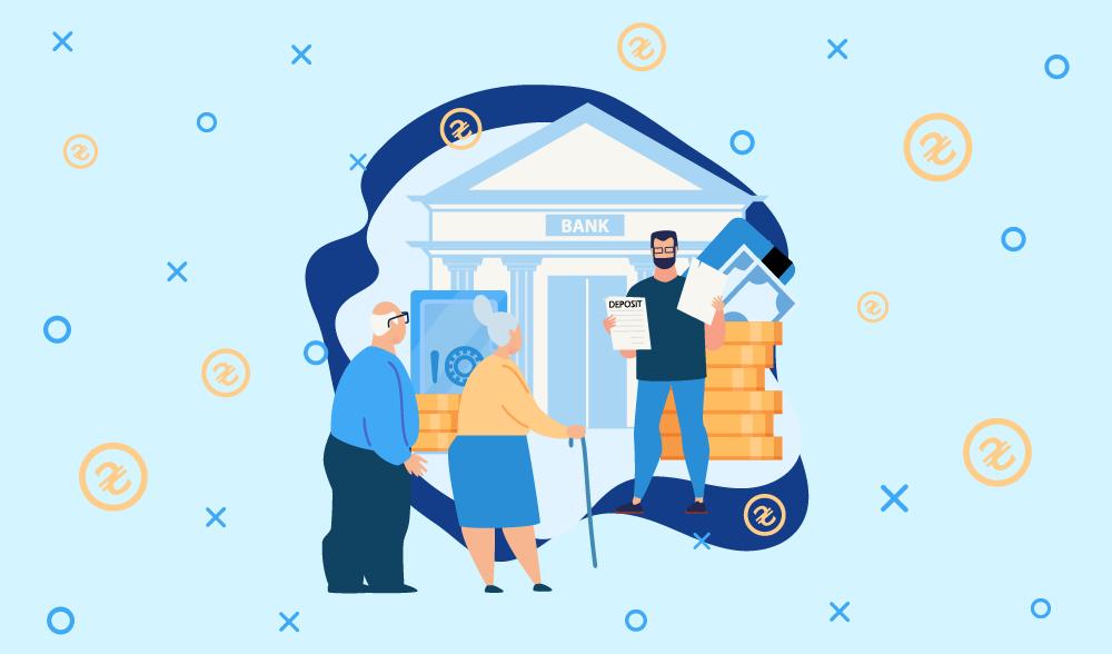 Пенсионные вклады в банки сколько процентов пенсионный вклад в сбербанке